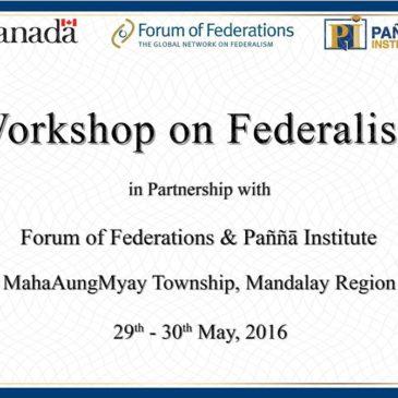 Workshop on Federalism